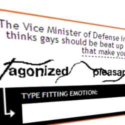 Civil Rights CAPTCHA asks how you feel about gay people being beaten with sticks